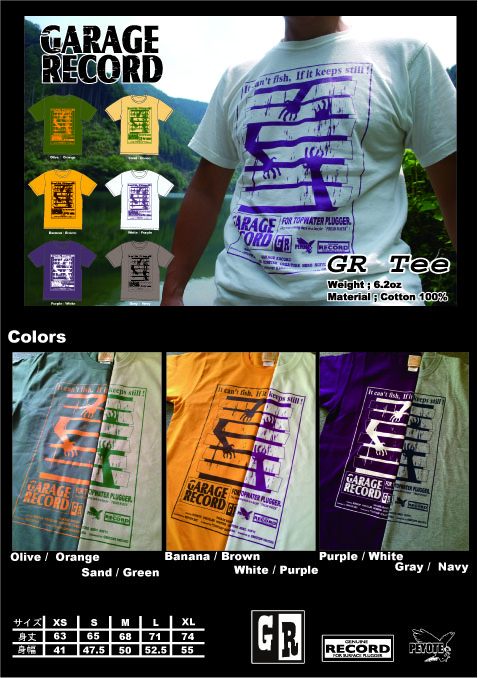 GR_Tee.catalog02.jpg